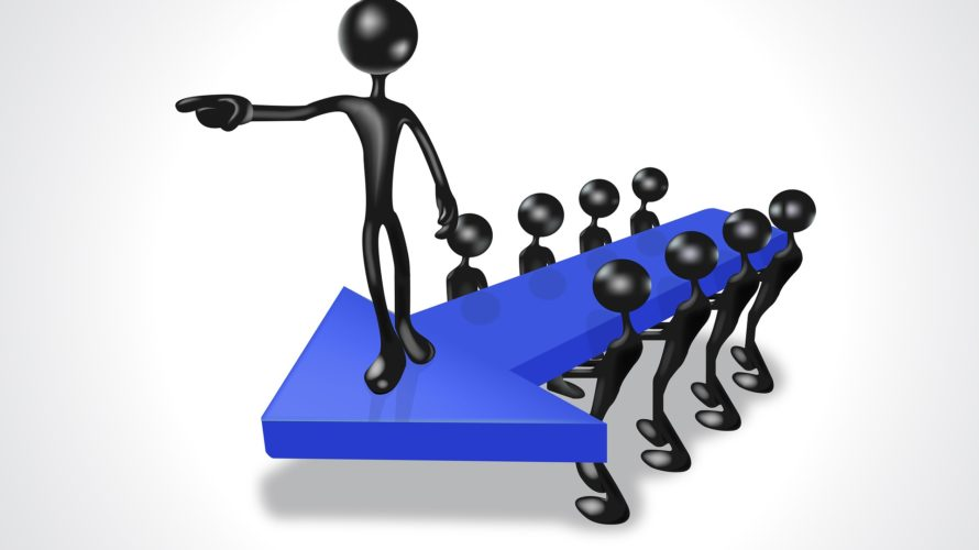 支配欲が強いリーダーが統率力を高めるための3つのポイント