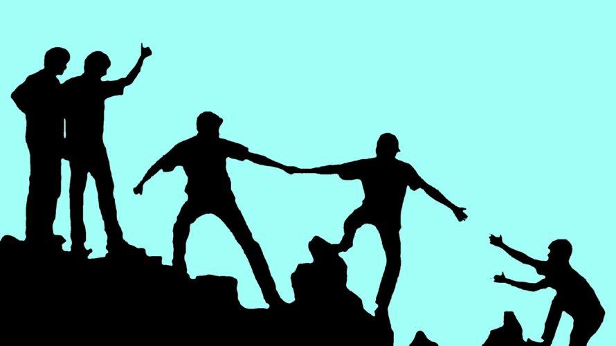 ピンチを脱出する「受援力」強化のススメ