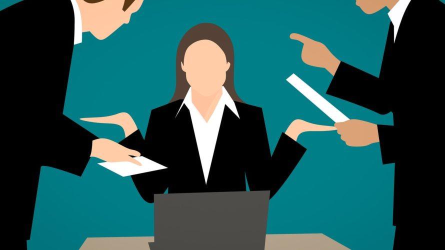 手厳しい部下・後輩とうまく付き合い組織として成功する方法