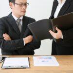 ビジネス文章を書く前に、リーダーが知っておくべき3つのこと